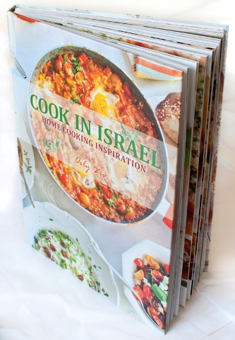 Jewishrecipes | Jewish Recipes |Cooking Jewishrecipes