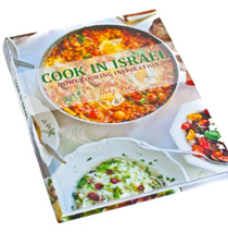Jewish Recipes Israeli